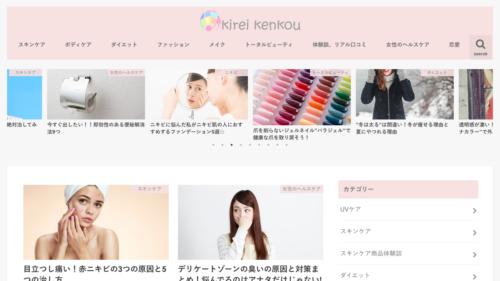 kirei-kenkou | 経験をとおして女性に役立つ美容、健康情報を配信中
