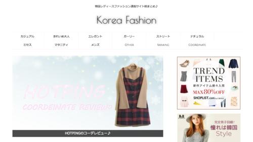 大人可愛い韓国ファッション☆おすすめのコーデと通販サイトまとめ!