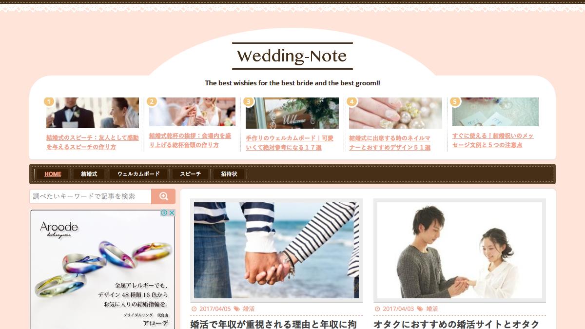 Wedding-note