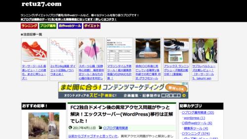 retu27.com