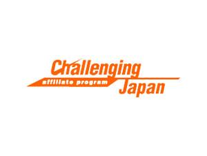 チャレンジング・ジャパン