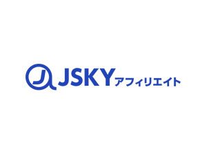 JSKYアフィリエイト