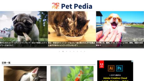Petpedia│ペット・動物の総合情報メディア