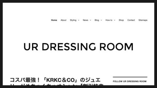 UR DRESSING ROOM