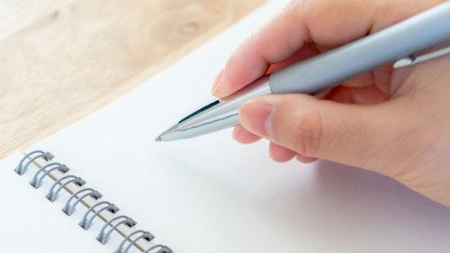 記事を書く前の心構えと注意点