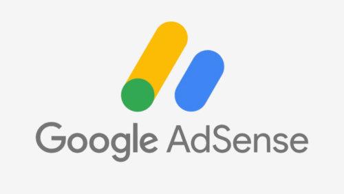 【アフィリエイト体験談】GoogleAdSenseを使ってみた感想