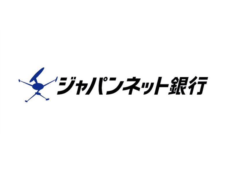 ジャパンネット銀行(年会費永年無料)