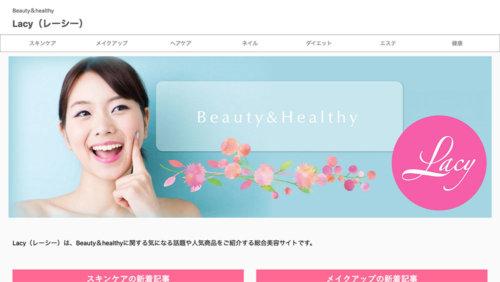 Beauty&healthy - Lacy(レーシー)