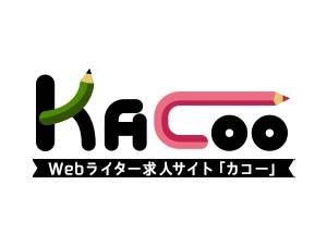 在宅ワークKACOO(カコー)