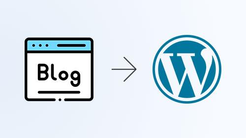 無料ブログからWordPressへ移設方法