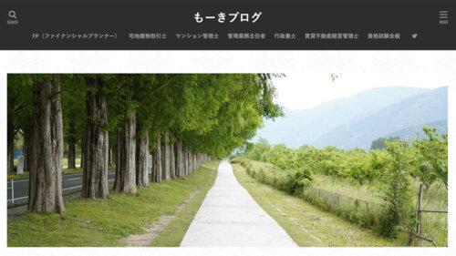 もーきブログ
